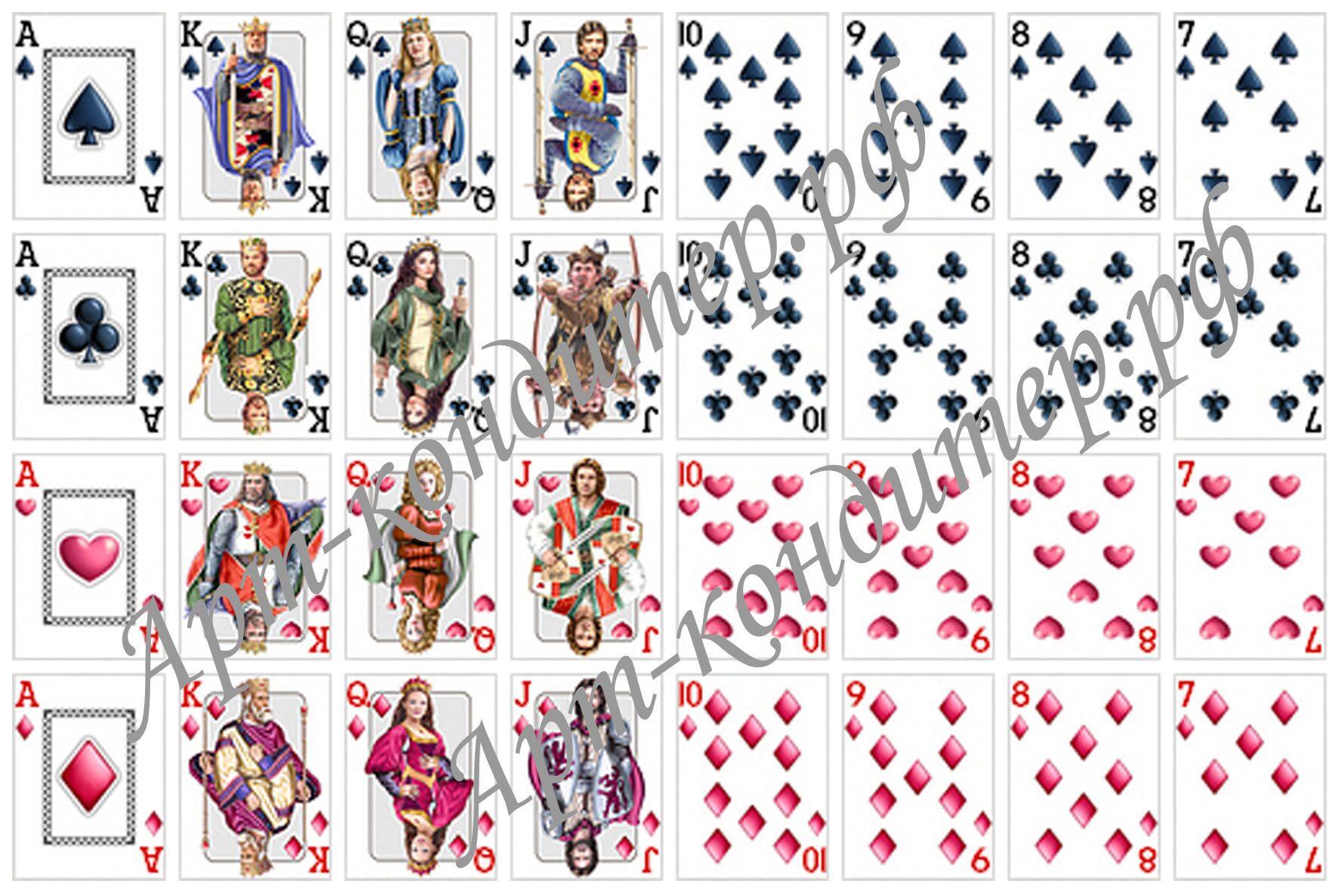 Игральные карты сделать своими руками 37